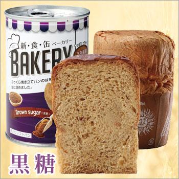 アキモトのパンの缶詰 PANCAN