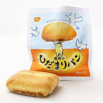 尾西のひだまりパン(プレーン)